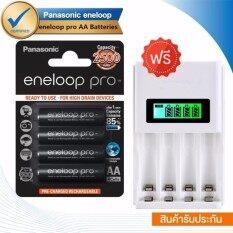 ราคา Panasonic Eneloop Pro Rechargeable Battery ถ่านชาร์จ Aa 1 แพ็ค 4 ก้อน Black แถมฟรี Quick Lcd Charger Panasonic เป็นต้นฉบับ