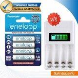 ราคา Panasonic Eneloop Rechargeable Battery ถ่านชาร์จ Aa 1 แพ็ค 4 ก้อน White แถมฟรี Quick Lcd Charger เป็นต้นฉบับ