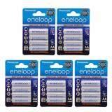 ราคา ราคาถูกที่สุด Panasonic Eneloop ถ่านชาร์จ Panasonic Eneloop Aa 1900Mah 20 ก้อน