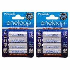 Panasonic Eneloop ถ่านชาร์จ Panasonic Eneloop AA 1900mah (8 ก้อน)