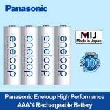 ขาย Panasonic High Performance Aaa 4 Made In Japan Free Shipping Ni Mh Pre Charged Rechargeable Battery Eneloop เป็นต้นฉบับ