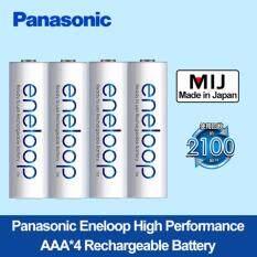 ซื้อ Panasonic High Performance Aaa 4 Made In Japan Free Shipping Ni Mh Pre Charged Rechargeable Battery ใน กรุงเทพมหานคร
