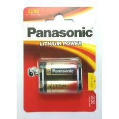 ขาย Panasonic Lithium 2Cr5 6V ถ่านกล้องถ่ายรูป แพ็ค 1 ก้อน จำนวน1แพ็ค ออนไลน์