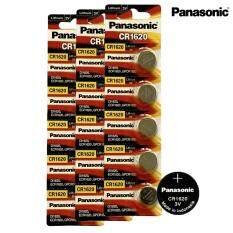 ขาย Panasonic ถ่านกระดุม Lithium Cr1620 3 แพ็ค 15 ก้อน ถูก ใน กรุงเทพมหานคร