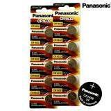 ราคา Panasonic ถ่านกระดุม Lithium Cr1632 2 แพ็ค 10 ก้อน ออนไลน์