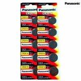 ราคา Panasonic ถ่านกระดุม Lithium Cr2016 2 แพ็ค 10 ก้อน ใหม่ ถูก