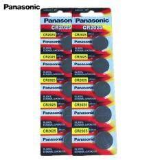 โปรโมชั่น Panasonic ถ่านกระดุม Lithium Cr2025 2 แพ็ค 10 ก้อน