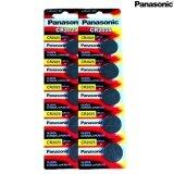 ขาย ซื้อ Panasonic ถ่านกระดุม Lithium Cr2025 2 แพ็ค 10 ก้อน กรุงเทพมหานคร