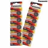 โปรโมชั่น Panasonic ถ่านกระดุม Lithium Cr2032 2 แพ็ค 10 ก้อน กรุงเทพมหานคร