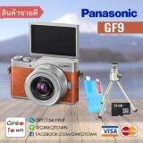 ขาย Panasonic Lumix Gf9 สีส้ม พร้อมเลนส์คิท 12 32Mm ประกัน Ginkotown ราคาถูกที่สุด