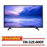 ขาย Panasonic Th 32E400T Led ดิจิตอล ทีวี 32 นิ้ว