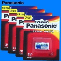 ราคา Panasonic ถ่านกล้องถ่ายรูป Cr123A Lithium 3V สีขาว 4 ก้อน ใหม่