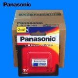 โปรโมชั่น Panasonic ถ่านกล้องถ่ายรูป Cr123A Lithium 3V สีขาว 5 ก้อน 10 ก้อน Cr123A 5 ก้อน ถูก