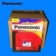 ราคา Panasonic ถ่านกล้องถ่ายรูป Cr2 Lithium 3V สีขาว 10 ก้อน ราคาถูกที่สุด