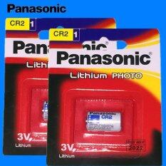 Panasonic ถ่านกล้องถ่ายรูป CR2 Lithium 3V - สีขาว (2 ก้อน)