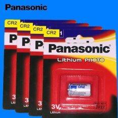 ส่วนลด สินค้า Panasonic ถ่านกล้องถ่ายรูป Cr2 Lithium 3V สีขาว 4 ก้อน