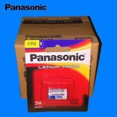 Panasonic ถ่านกล้องถ่ายรูป CR2 Lithium 3V - สีขาว (5 ก้อน)