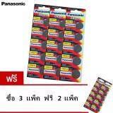 ราคา Panasonic ถ่านกระดุม Cr2016 แพ็ค 3 15ก้อน ซื้อ3แพค แถมฟรี 2แพค ราคา 180 บาท เป็นต้นฉบับ