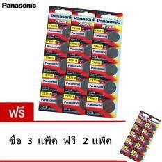 Panasonic ถ่านกระดุม CR2016 ( แพ็ค 3/15ก้อน) ซื้อ3แพค แถมฟรี 2แพค(ราคา 180 บาท)