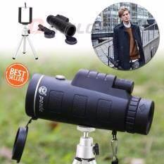 Panda 35X50 กล้องส่องทางไกล With Phone Clip And Tripod(สีดำ)