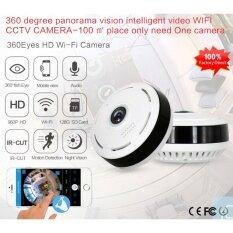 Panoramic IP Camera 360 องศา กล้องวงจรปิดรุ่นใหม่ มองได้รอบทิศทาง