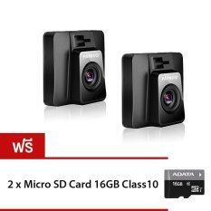 PAPAGO! กล้องติดรถยนต์ GoSafe 388mini Full HD แพ็คคู่ (Black) ฟรี Micro SD16GBx2