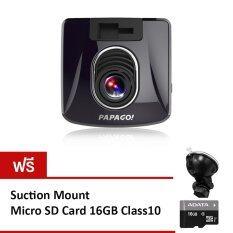 Papago! กล้องติดรถยนต์ GoSafe S30 Full HD (Black) - Sony Exmor CMOS Sensor