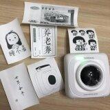 ซื้อ Paperang Printer Mini Paperang
