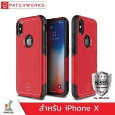 ราคา Patchworks Level Aegis เคสกันกระแทก Iphone X ระดับ Military Grade ใหม่