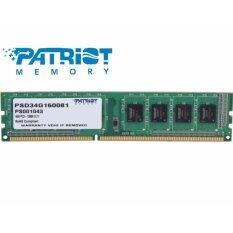 ขาย Patriot 4Gb Ddr3 1600Mhz 1 5V Desktop Dimm ออนไลน์ ใน กรุงเทพมหานคร