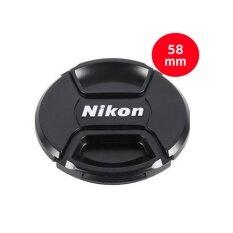Pcc ฝาปิดหน้าเลนส์ Nikon ขนาด 58mm.