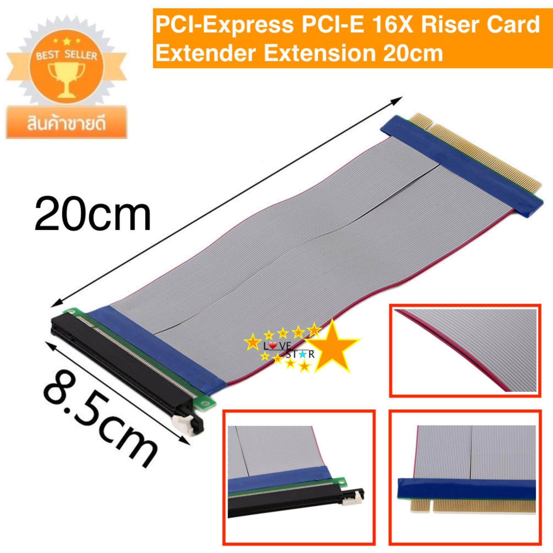 ใหม่!!! สาย PCI-E Express PCI-E 16X Slots Riser Card Flexible Ribbon Extender Adapter Cable 20ซม.