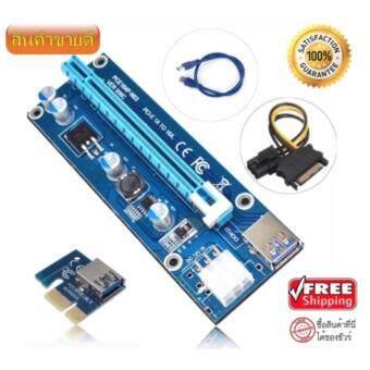 PCIe Riser PCI-E 1x to 16x PCI Express Riser Card USB 3.0 for BTC Miner Machine-0.3m Blue Cable