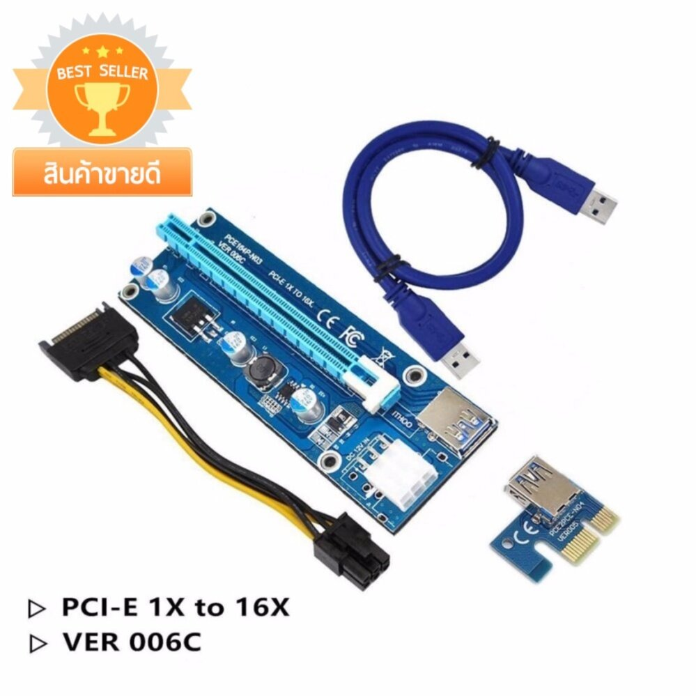 PCIe Riser PCI-E 1x to 16x PCI Express Riser Card USB 3.0 for BTC Miner Machine-0.3m Blue Cable