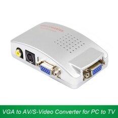 Pc,vga To Av Rca S-Video Tv Switch Box By Ic Shop.