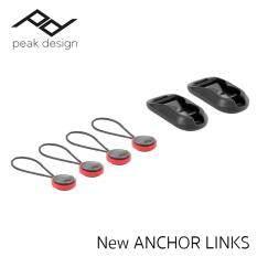 Peak Design New Anchor-Link