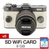 ซื้อ Pentax Q S1 Lens 02 Kit Gunmetal Cream แถม Sd Wifi Card 8 Gb Gm Cr Bk ใหม่