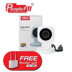 ทบทวน ที่สุด Peoplefu กล้องวงจรปิด Ip Camera รุ่น Ipc C10 1 Mp สีขาว แถมฟรี Router Wifi Rt169