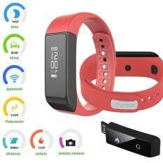 Person นาฬิกาสุขภาพอัจฉริยะ ติดตามกิจกรรม Bluetooth Smart Wristband Watch รุ่น I5 Plus Activity Tracker-Red