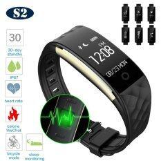 Person ดอัตราการเต้นหัวใจ ฟิตเนส นาฬิกาสุขภาพอัจฉริยะ ติดตามกิจกรรม โหมดขี่จักรยาน Android iOS Smart bracelet รุ่น S2 - Black