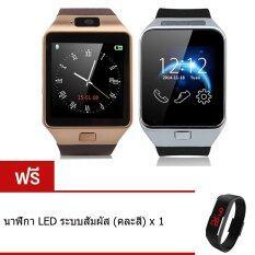 ราคา Person นาฬิกาโทรศัพท์ Smart Watch รุ่น A9 Phone Watch แพ็ค 2 ชิ้น Gold Sliver ฟรี นาฬิกา Led ระบบสัมผัส คละสี ใหม่