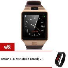 โปรโมชั่น Person นาฬิกาโทรศัพท์ Smart Watch รุ่น A9 Phone Watch Gold ฟรี นาฬิกา Led ระบบสัมผัส คละสี Person ใหม่ล่าสุด