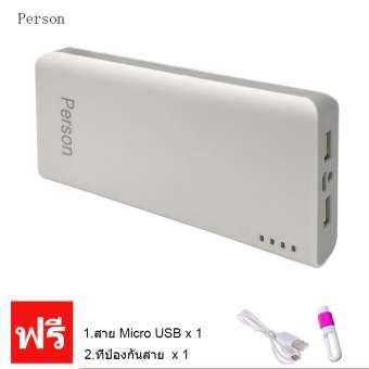 Person Power Bank 10,000 mAh แบตสำรอง รุ่น RM01 (สีเทา) ฟรี ที่ป้องกันสาย + สาย Micro USB