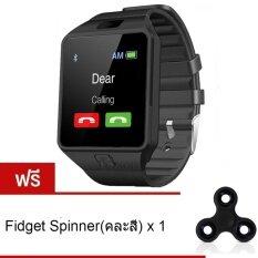 ราคา Person นาฬิกาโทรศัพท์ Smart Watch รุ่น A9 Phone Watch Black ฟรี Fidget Spinner คละสี