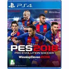 PES 2018 (Winning Eleven 2018) PS4 [Z3]