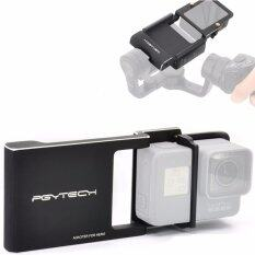 Pgytech GoPro 3,4,5 Adpater for Osmo Mobile