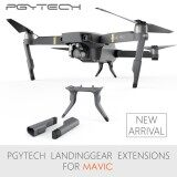 ราคา Pgytech Landing Gear Leg Support Protector Extension Replacement For Mavic Pro Pgytech
