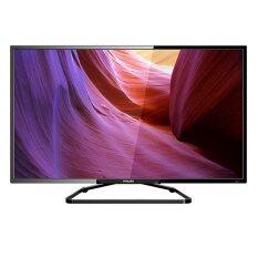 ส่วนลด Philips Led Digital Tv 32 นิ้ว รุ่น 32Pht5210S 98 Black Philips ไทย
