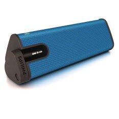 ราคา Philips ลำโพง Portable รุ่น Sba1610Blu 00 Blue Philips ออนไลน์