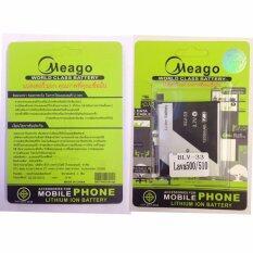 ทบทวน Meago Phone Battery For Ais Lava Iris 500 510 Blv 33